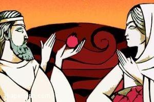 روش دختران ایران باستان در انتخاب همسر
