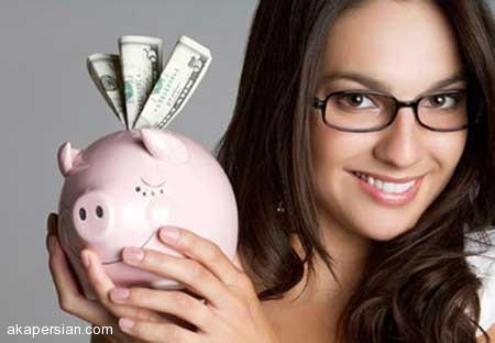 بهترین راه برای پولدار شدن