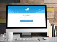 کلیدهای ترکیبی و میانبر تلگرام نسخه دسکتاپ