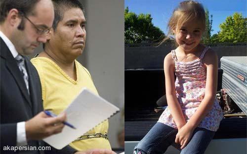 تجاوز جنجالی یک مرد به دختر 6 ساله همسایه (تصاویر)