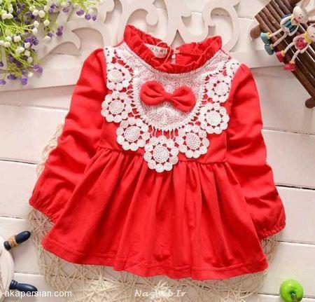 زیباترین مدل لباس بچه گانه ویژه نوروز