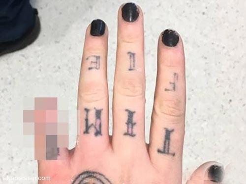 مد جدید دختران قطع کردن انگشت دست + تصاویر
