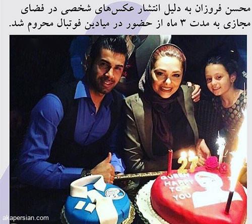 عکس های نیمه لخت و خفن نسیم نهالی همسر محسن فروزان