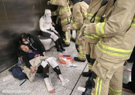 تصاویر دلخراش خودسوزی مردی در مترو و 17 نفر دیگر