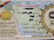 پسری با طولانی ترین مدت زمان سربازی در ایران + عکس