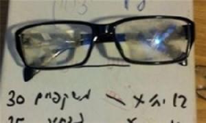 عینكی برای جلوگیری از نگاه مردان به زنان خوش اندام