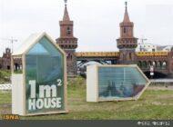 کوچکترین خانه جهان که فقط 1 مترمربع مساحت دارد + عکس