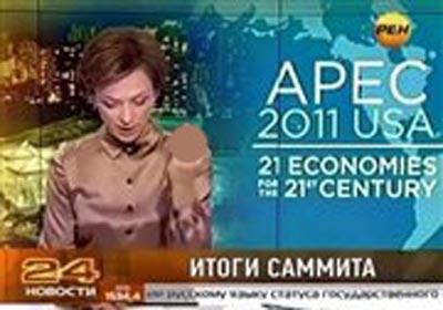 حرکت غیراخلاقی خانم مجری در برنامه زنده + عکس